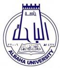 """جامعة الباحة تعلن أسماء الطلاب المرشحين لـ""""الانتساب المطور"""""""