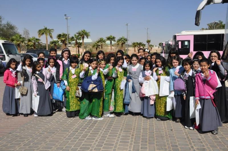 مهرجان اليوم العالمي للطفل
