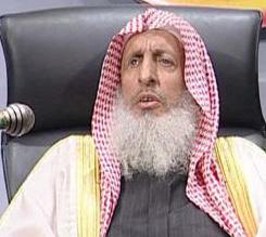 هذه رسالة مفتي المملكة ردًّا على دعوات حراك 15 سبتمبر : جاهلية وضلال  يتداولها دعاة فتنة - المواطن