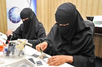 دورة صيانة الجوال للنساء في جامعة الباحة - المواطن
