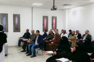 1093 مريضاً بالسكري يتلقون العلاج المنزلي بصحة الرياض - المواطن