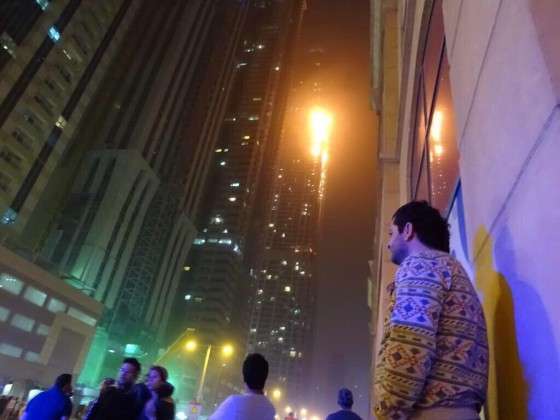 حريق - دبي