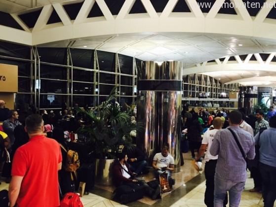 مطار- الرياض