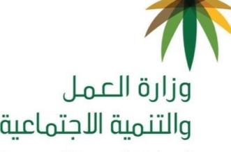 العنف الأسري: رصد حالة تعنيف طفل في منطقة مكة وجارٍ اتخاذ اللازم - المواطن