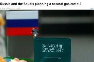 السعودية وروسيا في مهمة نفطية عاجلة لإنقاذ اتفاقهما التاريخي - المواطن