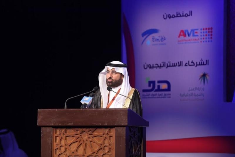 الدكتور عبدالكريم بن حمد النجيدي