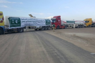 مركز الملك سلمان للإغاثة يسلم 4 صهاريج للأغذية العالمي في مأرب - المواطن