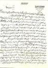 شاهد.. رسالة من الشيخ ابن باز للملك خالد عن الأذكار النبوية