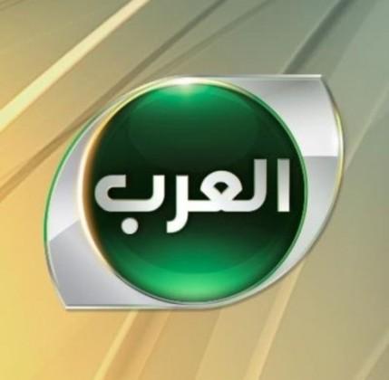 قناة العرب الإخبارية