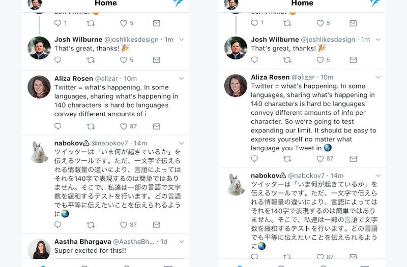 تويتر يختبر تغريدات بطول 180 حرفًا