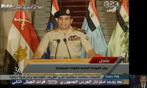 بالفيديو.. الجيش المصري يقصي مرسي ويسلم إدارة الدولة لرئيس المحكمة الدستورية - المواطن
