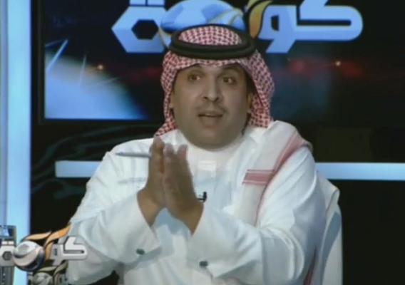 عبدالوهاب الوهيب سامي الجابر مرحله وإنتهت