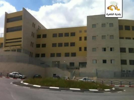 بلدية الناصرة