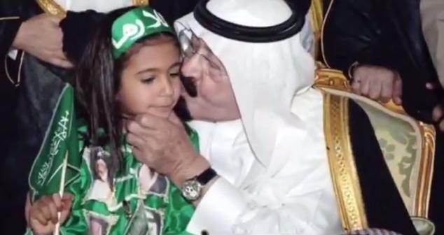 الشاعرة انتظار العتيبي ترثي الملك عبدالله - المواطن