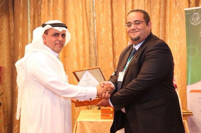 """ندوة """"الاعتماد الأكاديمي"""" بجامعة الباحة توصي بتسريع ضبط الجودة - المواطن"""
