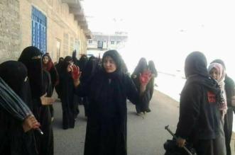 بالفيديو.. شبيحة الحوثي يطعنّ متظاهرات يمنيات ويخطفن 50 منهن - المواطن
